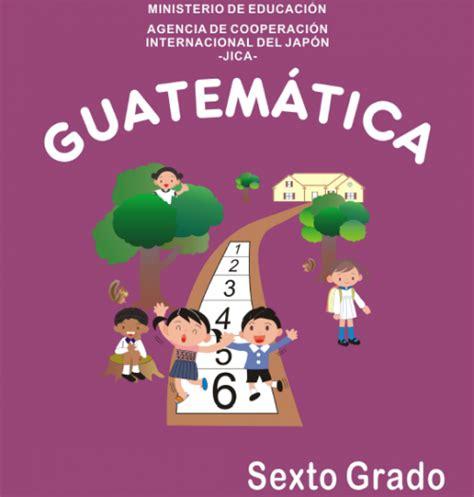 leer libro e cuaderno matematicas 6 primaria 3 trimestre saber hacer en linea aprendiendo desde mi ventana cuadernos de actividades matematicas guatematica