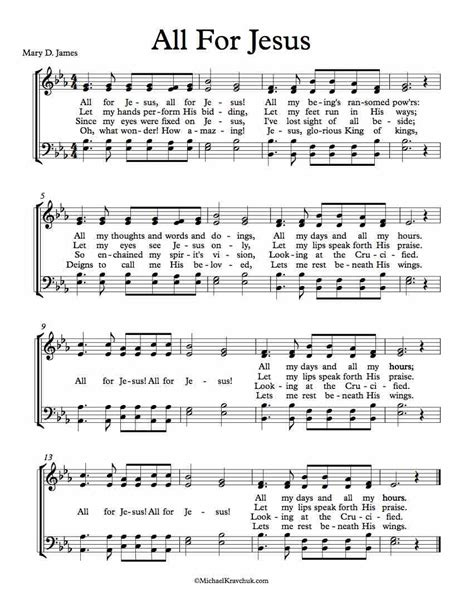 song for jesus free choir sheet all for jesus
