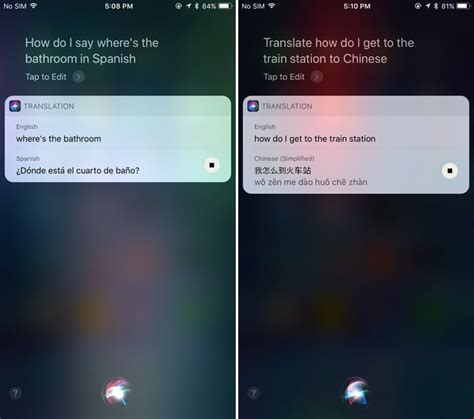 translate to spanish where is the bathroom how to use siri s new translation feature in ios 11 mac