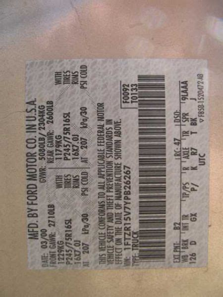 auto layout exle code 2000 ford ranger axle codes