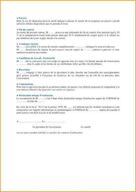 Exemple De Lettre De Démission Cdd 9 Lettre De Demission Sans Preavis Lettre De Demission