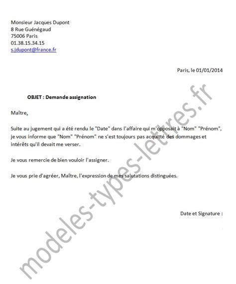 Exemple De Lettre De Demande De Jugement Modele Lettre Huissier Assignation