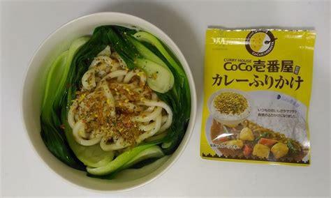 furikake bukannya topping  ditaburi  diatas nasi
