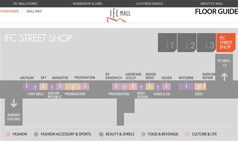 ifc mall floor plan ifc mall floor plan 28 images seoul ifc mall open date