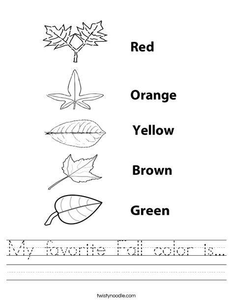 favorite color was yellow books my favorite fall color is worksheet twisty noodle