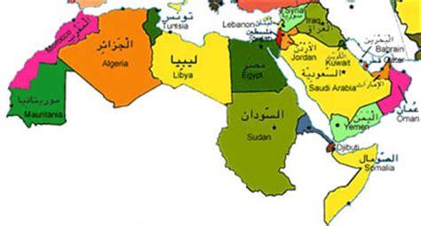 map of the world in arabic خريطة الأقليات في الوطن العربي