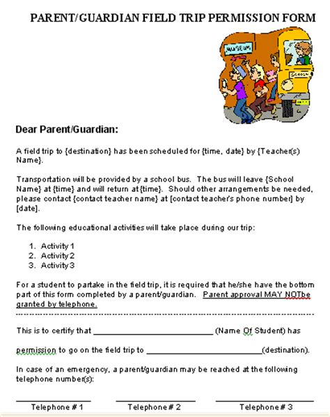 field trip form template elegant field trip permission slips free