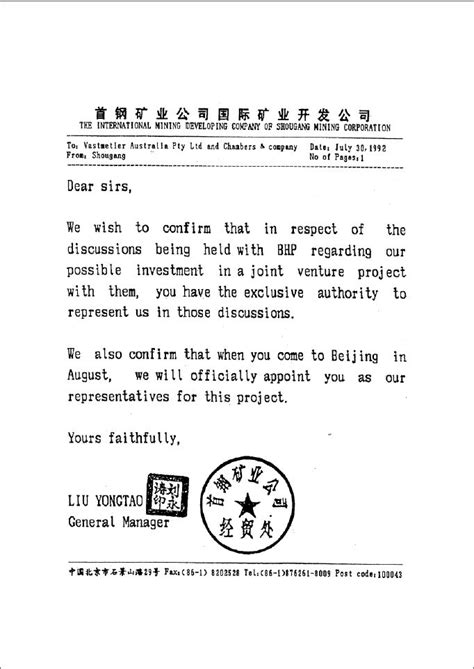 appointment letter in japanese 28 appointment letter in japanese formal letter