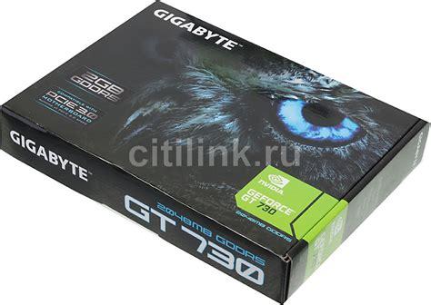 Vga Card Nvidia Geforce Gigabyte Gv N730d5 2gi 2gb 64bit Ddr5 купить видеокарта gigabyte nvidia geforce gt 730 gv n730d5 2gi по выгодной цене в интернет