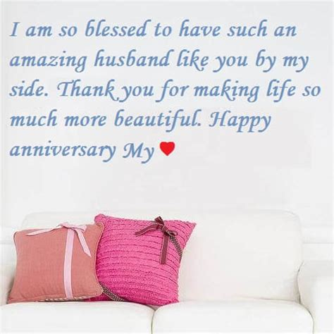 Wedding Anniversary Quotes For Husband With Images by Wedding Anniversary Cake Wishes With Quotes Best Wishes