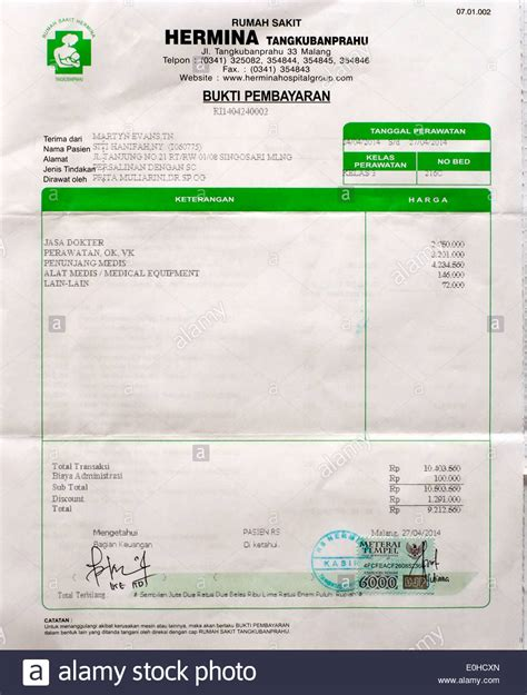 cesarean section cost lengthy itemised hospital bill listing every item used and