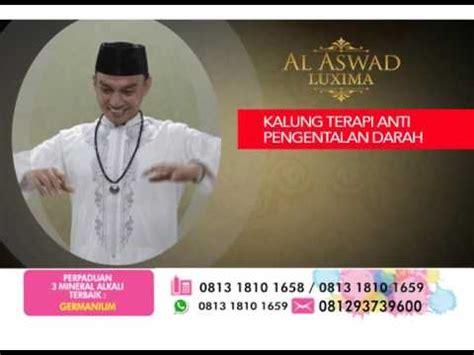 Harga Kalung Kesehatan Al Aswad Luxima al aswad luxima tasbih terapi kesehatan