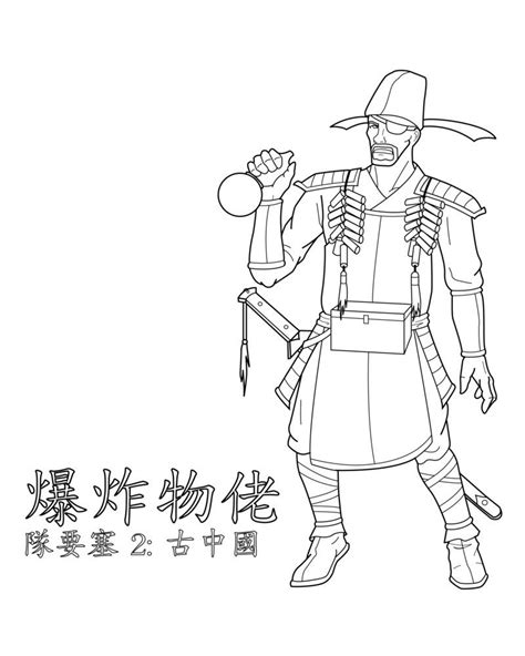 Printable Ancient China Coloring Pages Coloring Home Ancient Coloring Pages