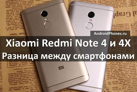Fuze Blink Bening For Xiaomi Redmi Note 4 xiaomi redmi note 4 4x