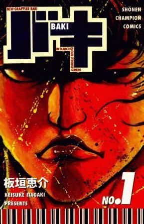 my anime list baki baki new grappler baki pictures myanimelist net