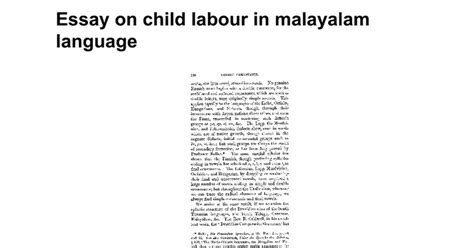 essay child labour child labour essay causes effects and
