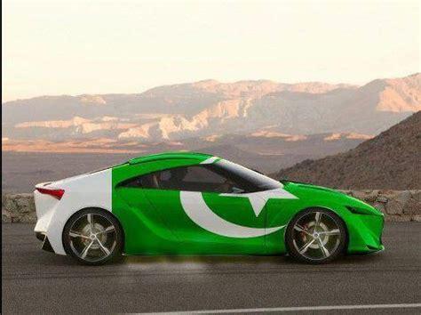 flag the of pakistan s flag