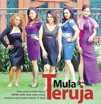 Pakaian Murah Wanita Diana Top Hub10162 1 gambar artis untuk persembahan anugerah bintang popular berita harian sensasi selebriti
