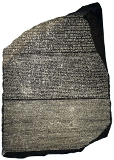 rosetta stone discovery site the discovery of the rosetta stone