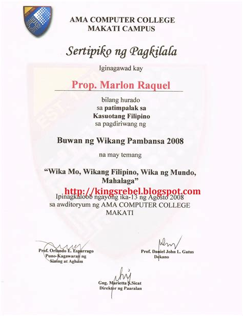 certification letter tagalog certificate of attendance tagalog sle image collections
