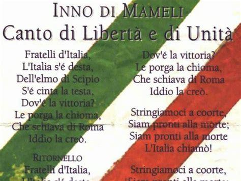 inno italiano testo fratelli italiani o fratellastri richiamo ai senatori