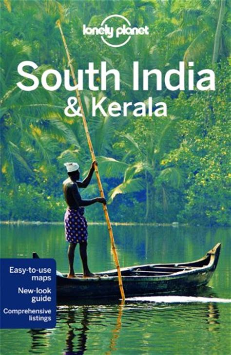 pedal boat price in kerala lonely planet south india kerala travel guide sporting
