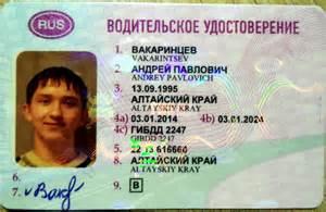 автоправа нового образца в украине