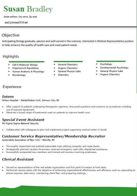 most effective resume formats 2016 resume format 2016 12 free to word templates