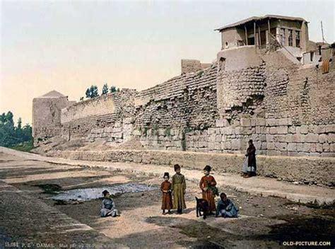 St Wajik kingdoms of the arabs syria
