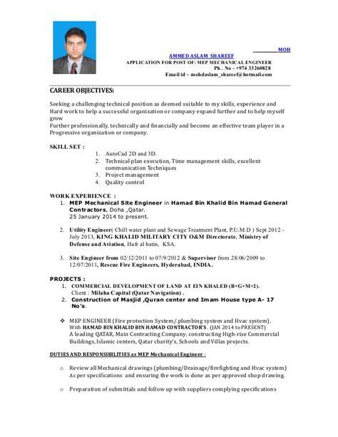 Resume Format Qatar Mechanical Engineer 4 Years Experience 2yrs Gulf Exp Ksa
