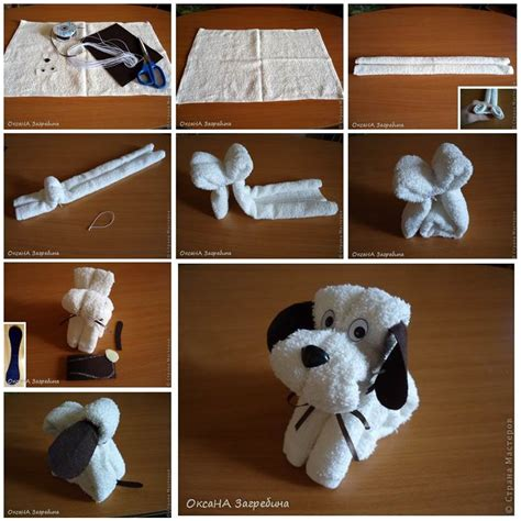 How To Make Towel Decorations by Diy Towel Puppy