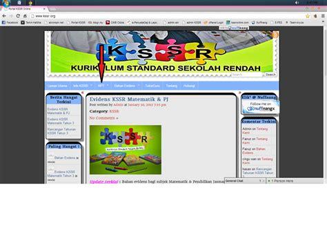 tutorial rufus 2 1 panas tutorial cara download bahan 178 dari portal ini