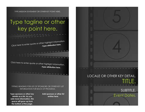 download free printable invitations of film festival program