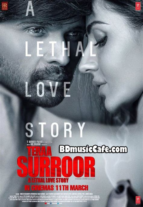 song mp3 2016 teraa surroor 2016 mp3 songs