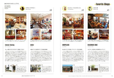 jade no layout 17 best images about layouts on pinterest magazine