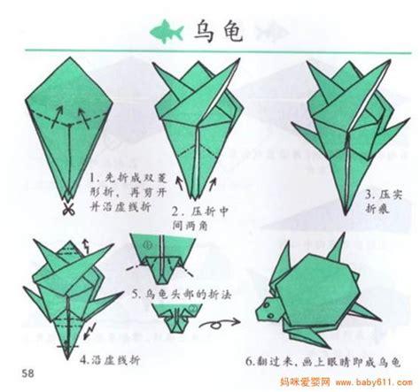How To Make Paper Tortoise - 兒童摺紙教學衣服 教學 愛淘生活