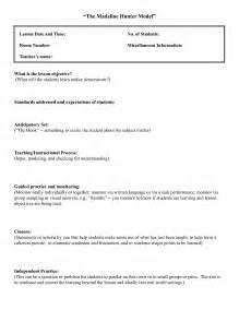 madeline lesson plan template blank madeline lesson plan template best business template