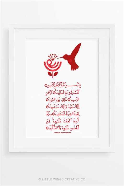 surah fatihah islamic calligraphy art print  wings