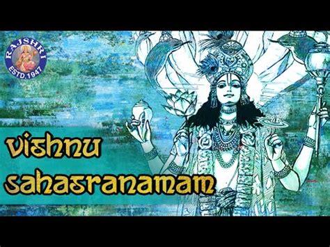 mahishasura mardini mp3 ar rahman free download download aigiri nandini with lyrics mahishasura mardini