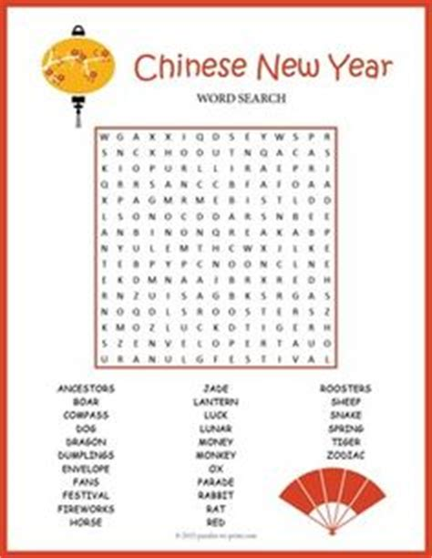 new year for search word 1000 images about word search puzzles on word