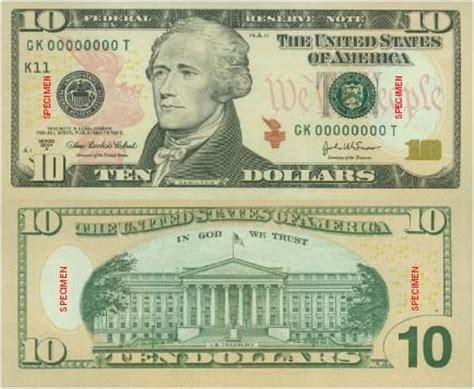 new year dollar bill tradition us treasury department unveils new ten dollar bill