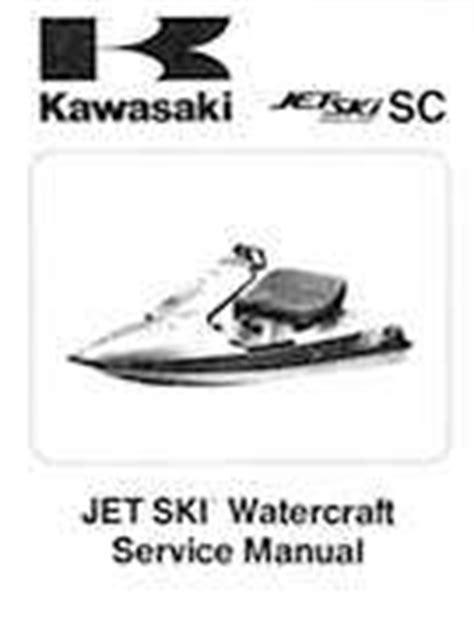 1991 Kawasaki 650 Sc Factory Service Manual 8 95