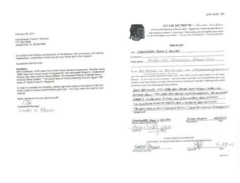 Jacksonville Acceptance Letter Martial System San Jitsu Recognition