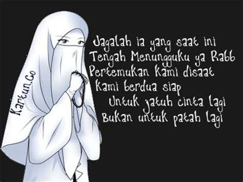 gambar kata kata motivasi islam jongose