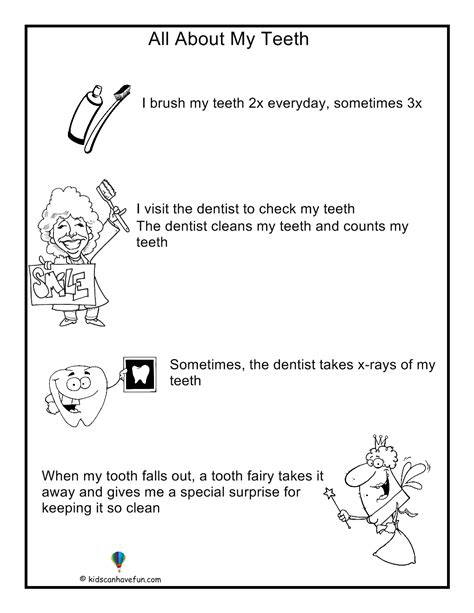 printable dental games for adults 7 best images of memory book printables for adults