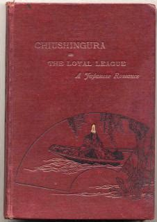 a divided the loyal league books ogata gekko