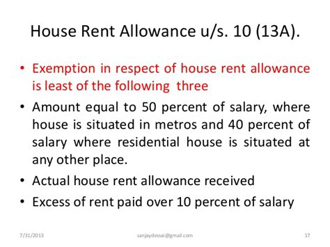 rent allowance section incomes exempt from tax under section 10