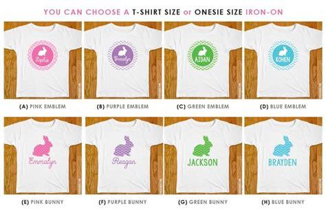 cricut printable iron on instructions 63 best images about cricut easter on pinterest vinyls