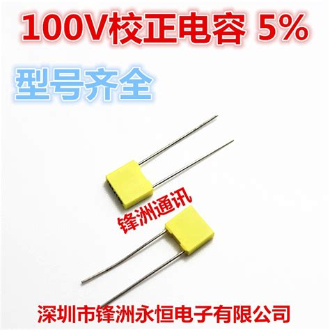 where to order capacitors popular 332j capacitor buy cheap 332j capacitor lots from china 332j capacitor suppliers on