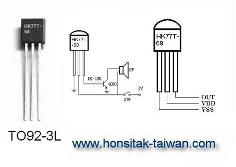 kaki basis transistor fcs 9013 menentukan kaki transistor fcs 9013 28 images tutorial elektronika mengukur komponen dasar